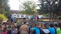 Откриване на учебната 2016/2017г - Изображение 2