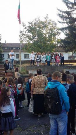 Първи учебен ден - ОУ Христо Ботев - Глогово