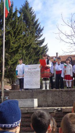 3 март 2017 година - ОУ Христо Ботев - Глогово